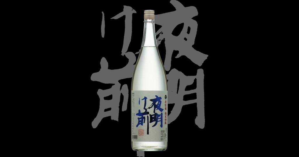 f:id:yukinosake:20180321123113j:plain