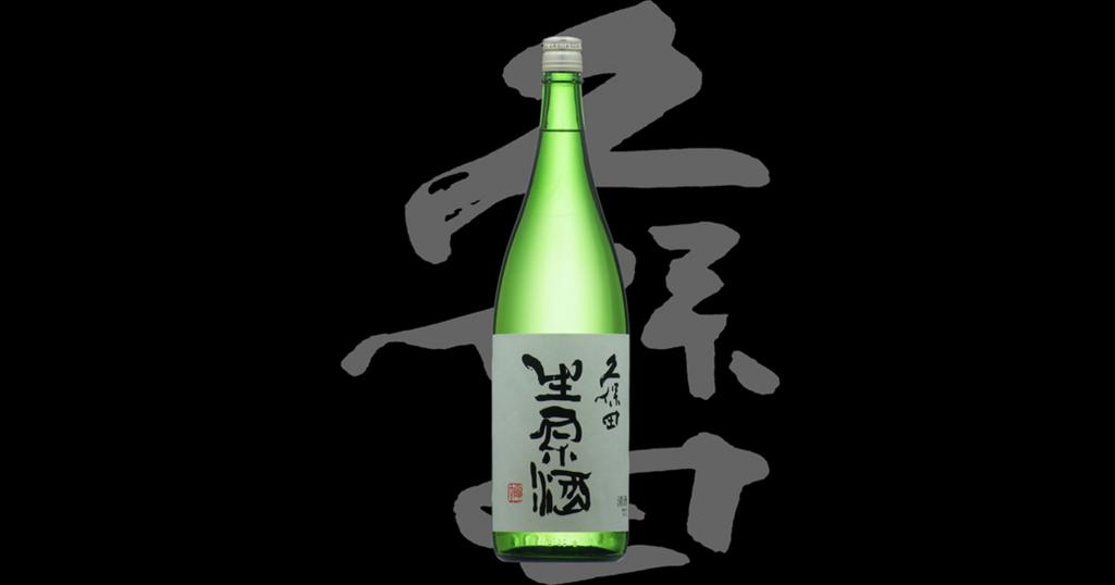 f:id:yukinosake:20180321123347j:plain