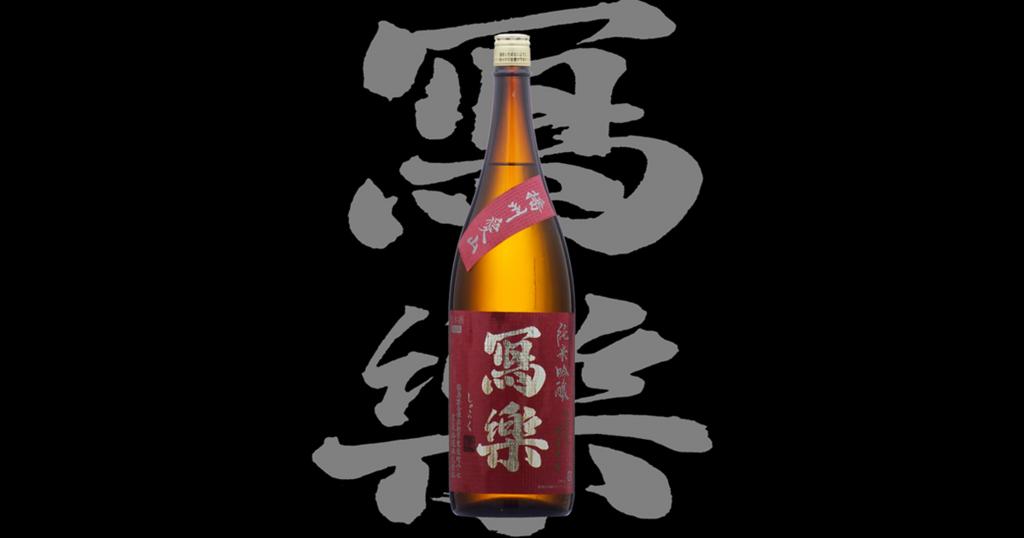 f:id:yukinosake:20180321173936j:plain
