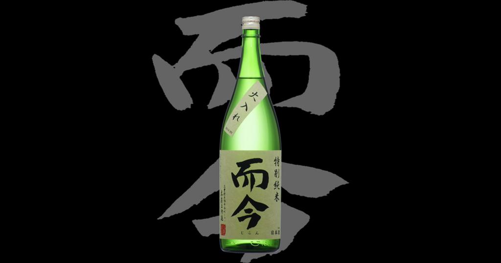 f:id:yukinosake:20180321174223j:plain