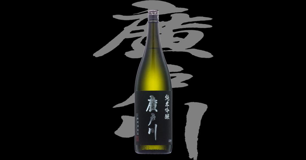 f:id:yukinosake:20180510123952j:plain
