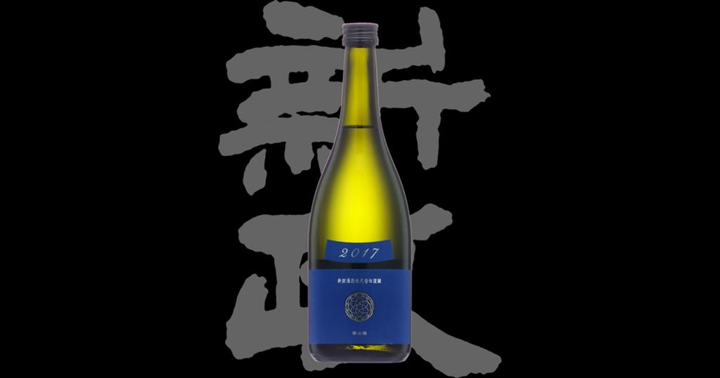 f:id:yukinosake:20180524185943j:plain
