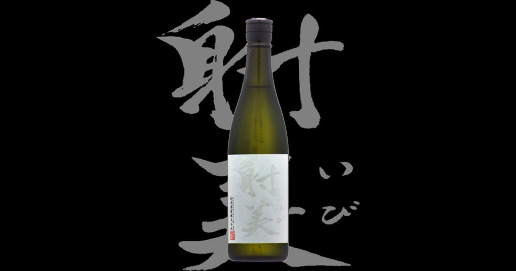 f:id:yukinosake:20180528185231j:plain