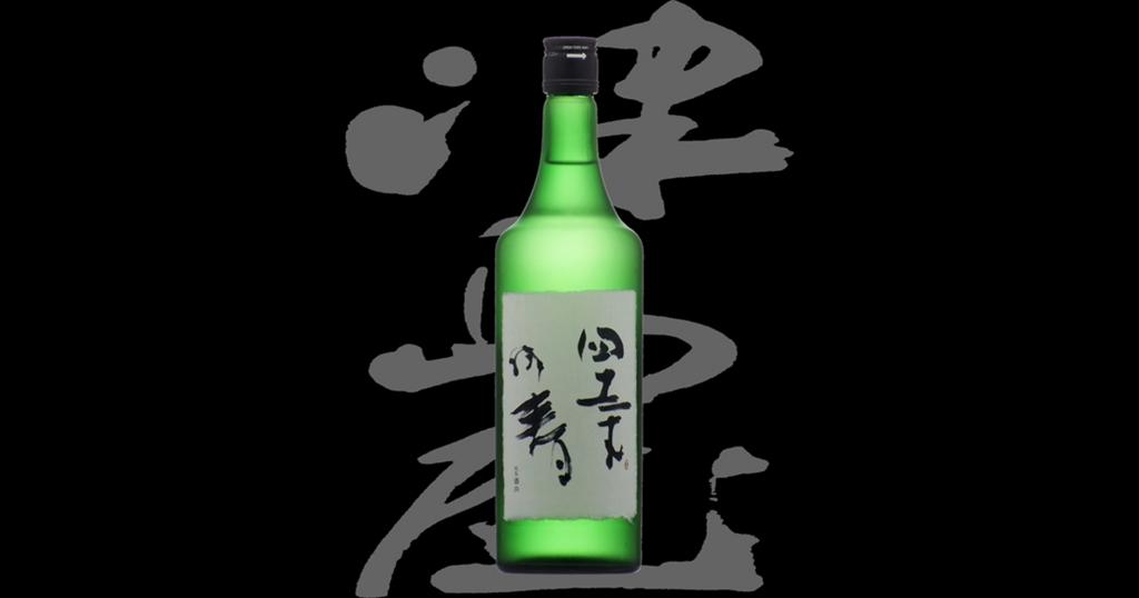 f:id:yukinosake:20180604122424j:plain