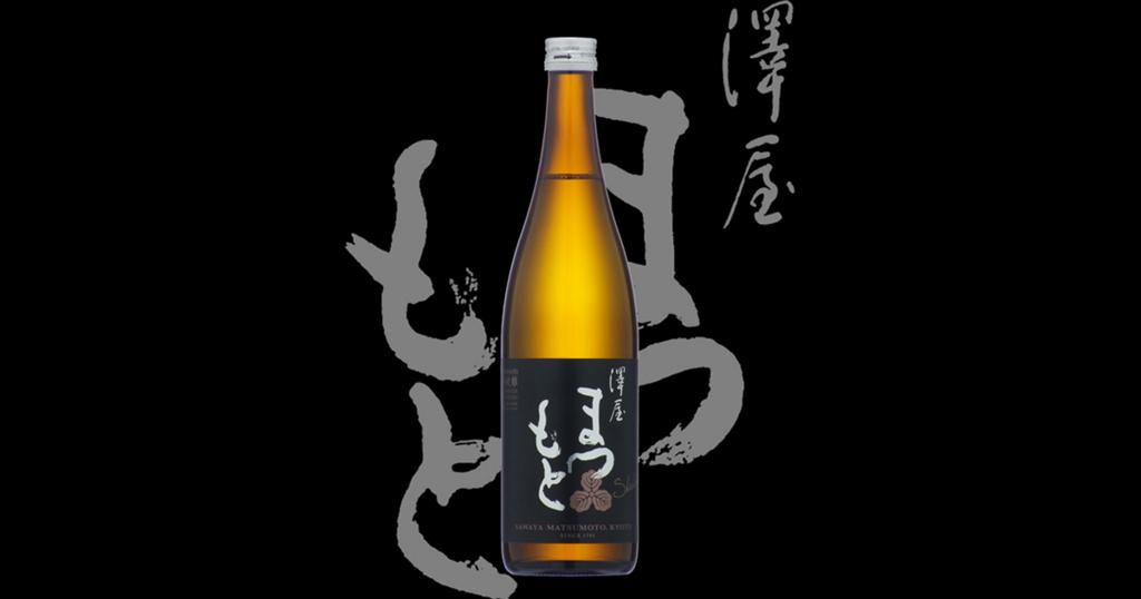 f:id:yukinosake:20180703053431j:plain
