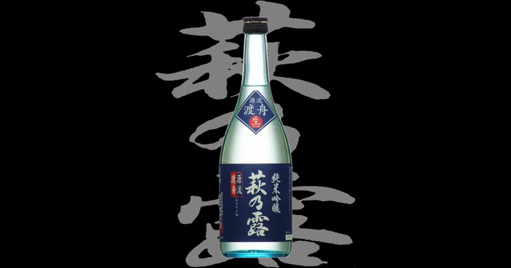 f:id:yukinosake:20180703053552j:plain