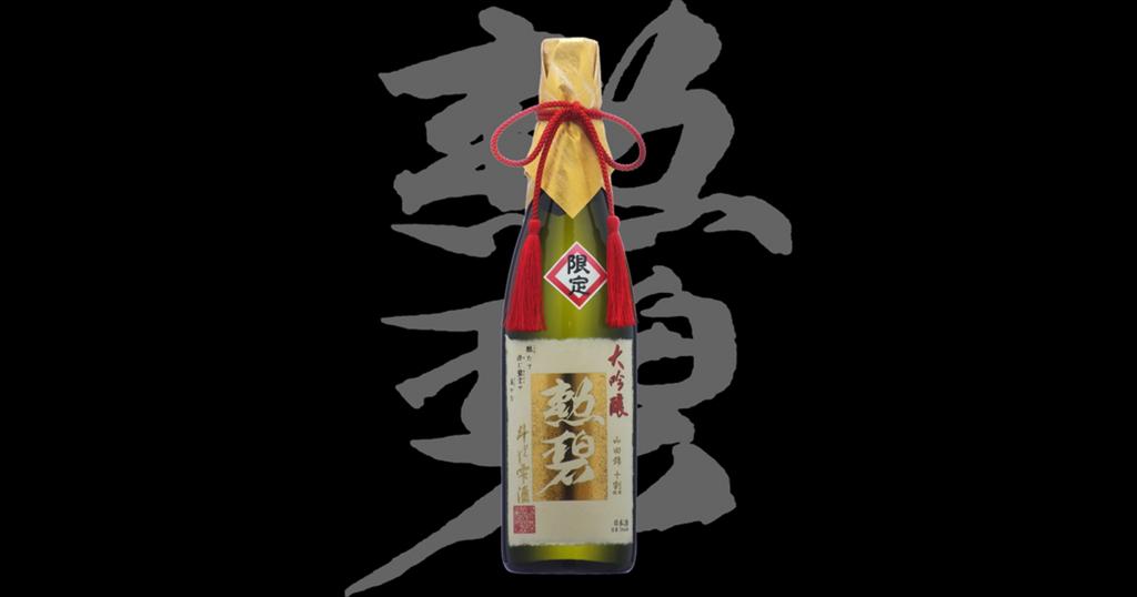 f:id:yukinosake:20180704124237j:plain