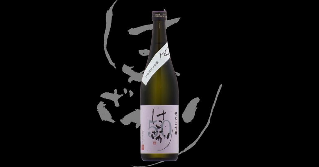 f:id:yukinosake:20180719120256j:plain