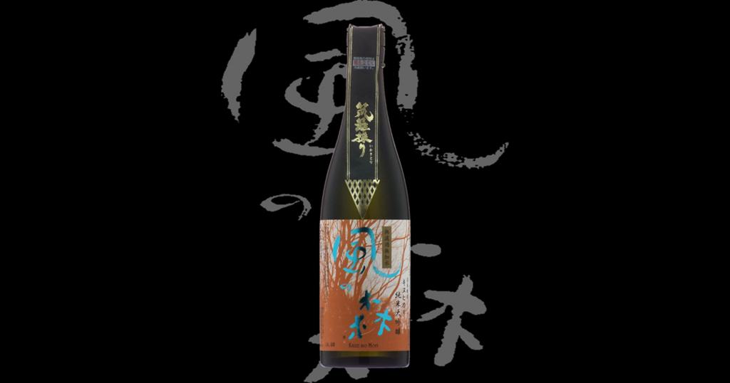 f:id:yukinosake:20180723133913j:plain