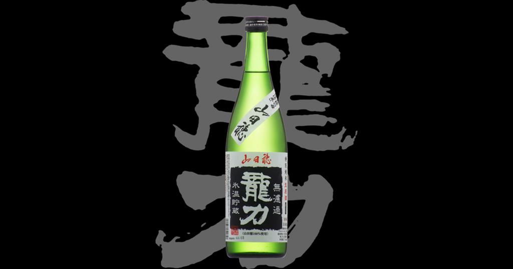 f:id:yukinosake:20180728143859j:plain