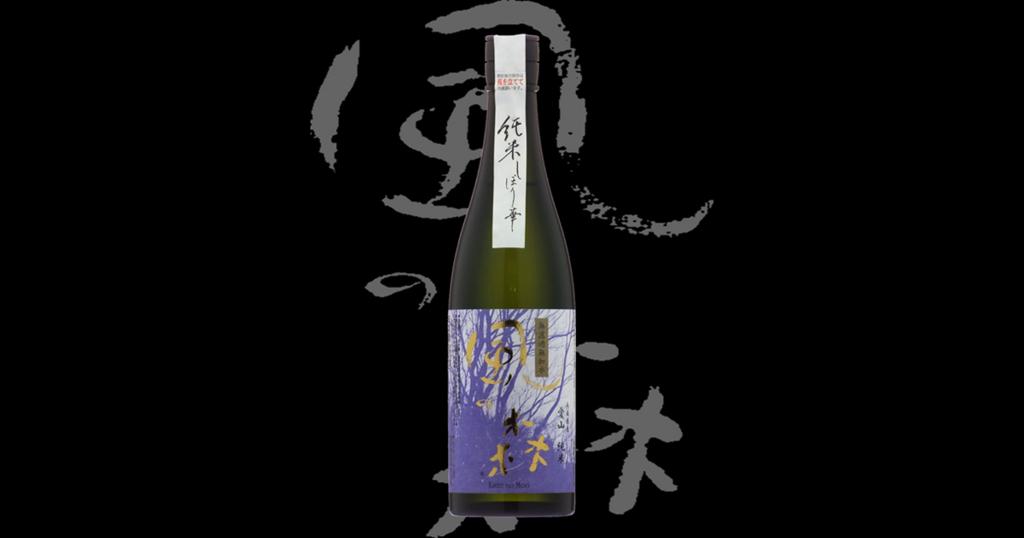 f:id:yukinosake:20180819100159j:plain