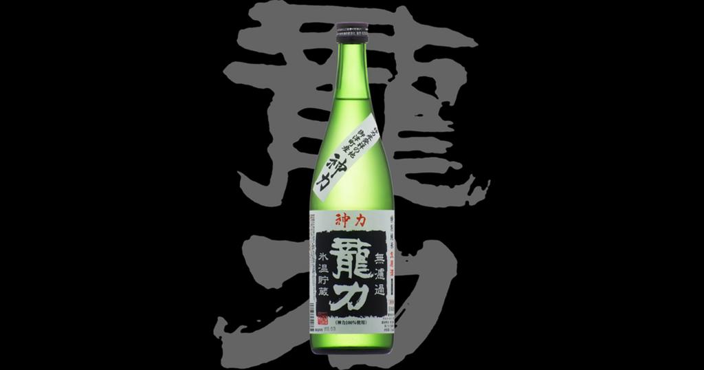 f:id:yukinosake:20180823221207j:plain