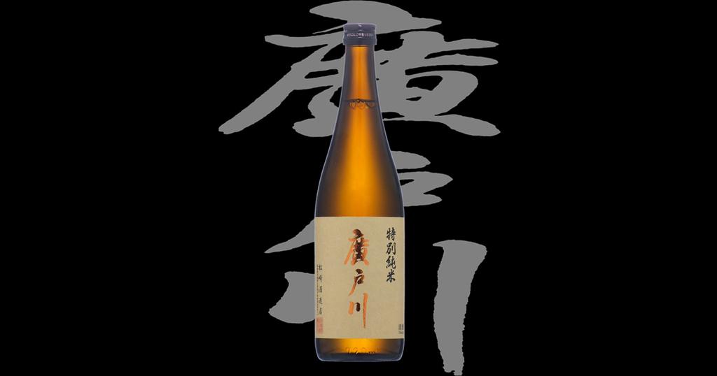f:id:yukinosake:20180905002903j:plain