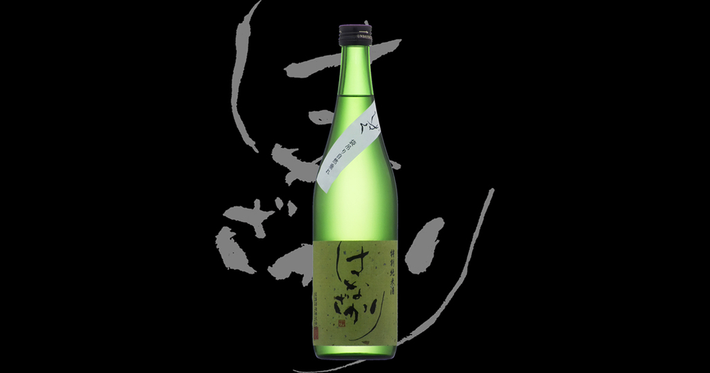 f:id:yukinosake:20180905212707j:plain