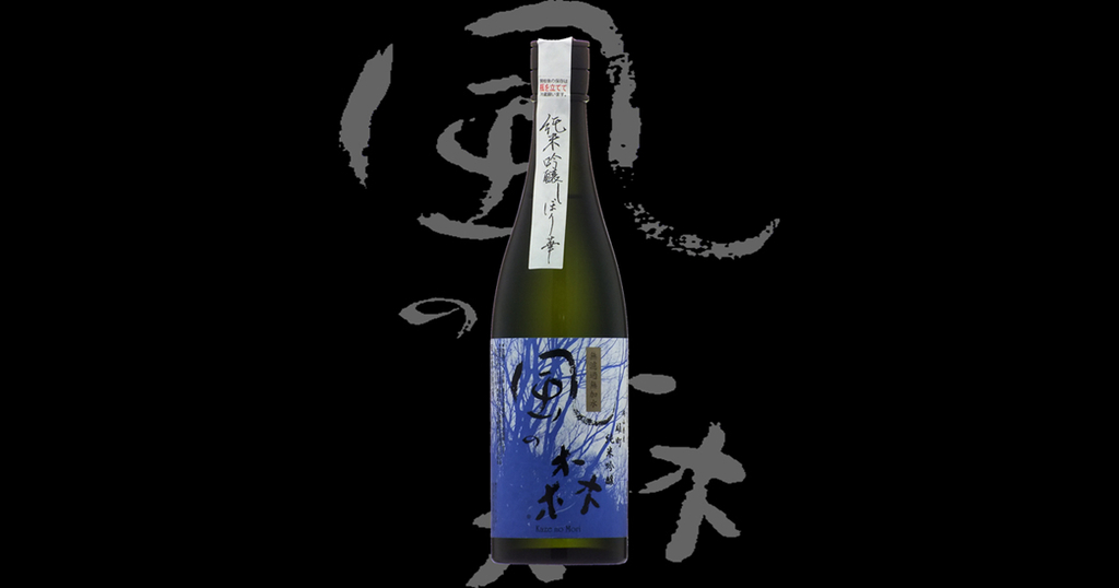 f:id:yukinosake:20180909002646j:plain