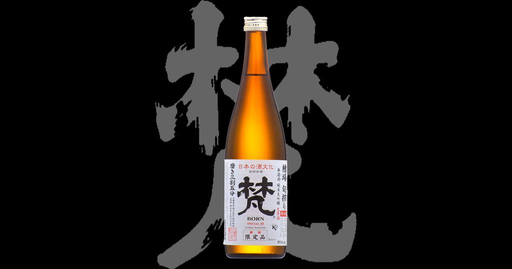 f:id:yukinosake:20180911213044j:plain