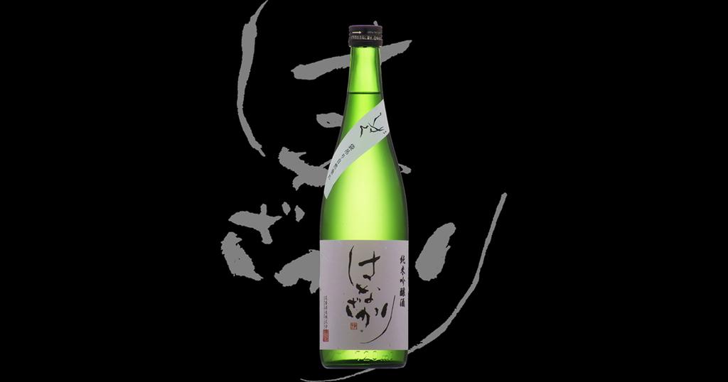 f:id:yukinosake:20180926152100j:plain