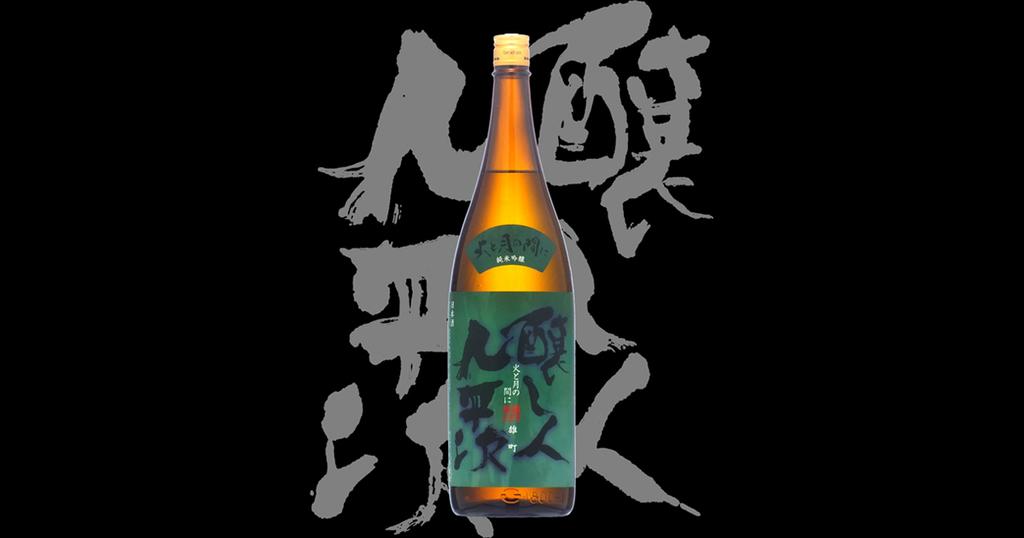 f:id:yukinosake:20180926225720j:plain