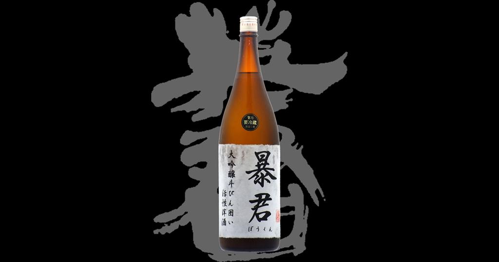 f:id:yukinosake:20181001121040j:plain