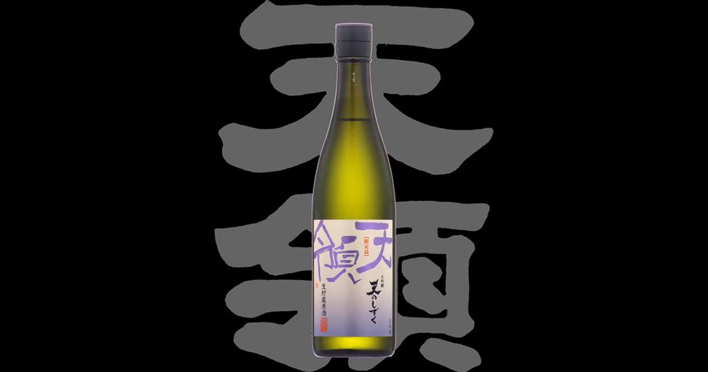 f:id:yukinosake:20181024122730j:plain