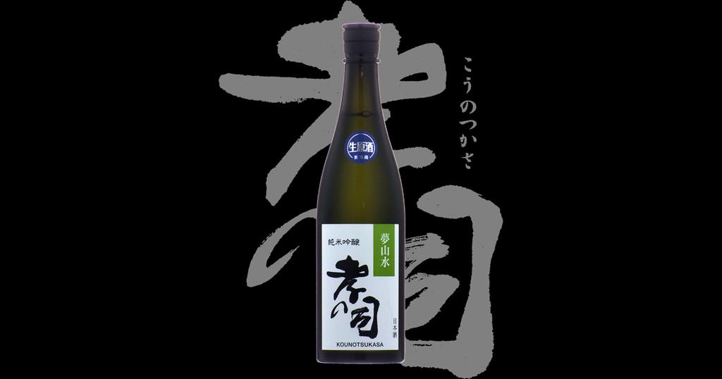 f:id:yukinosake:20181101122402j:plain