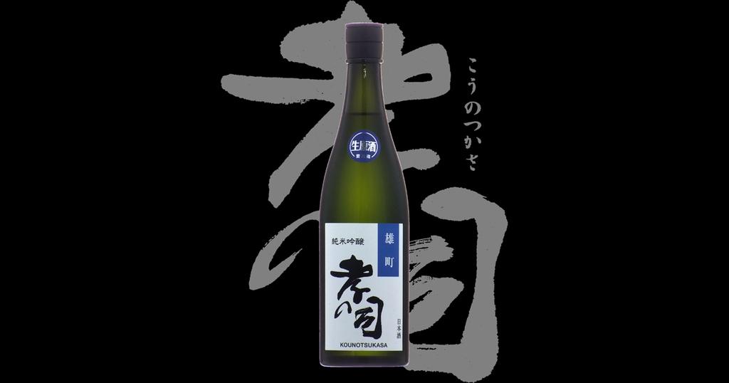 f:id:yukinosake:20181102122611j:plain