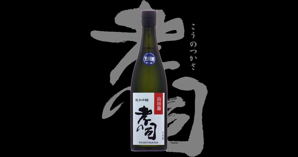f:id:yukinosake:20181128101915j:plain