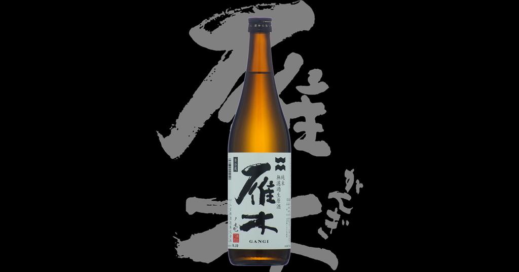 f:id:yukinosake:20181201232749j:plain