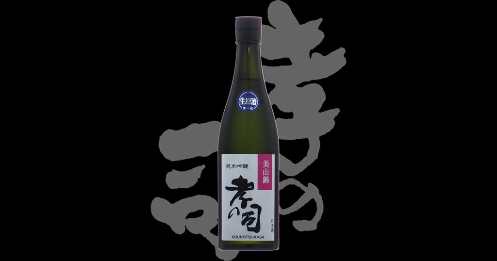f:id:yukinosake:20181201234317j:plain