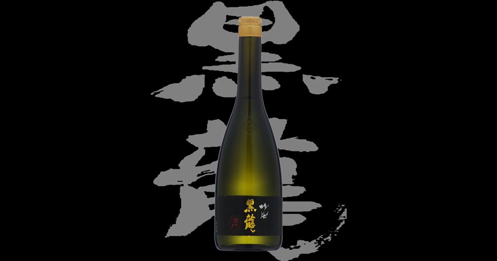 f:id:yukinosake:20181204092551j:plain