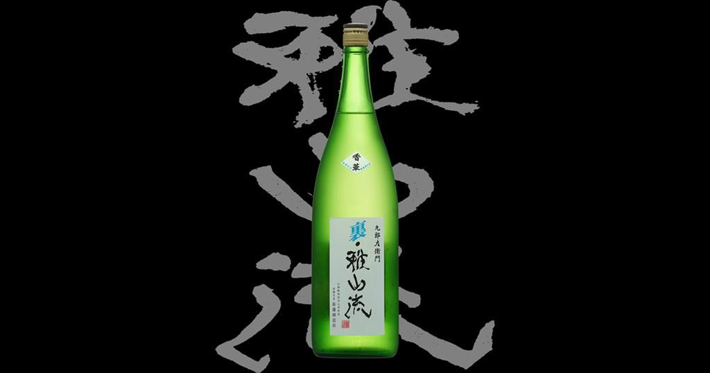 f:id:yukinosake:20181210172509j:plain