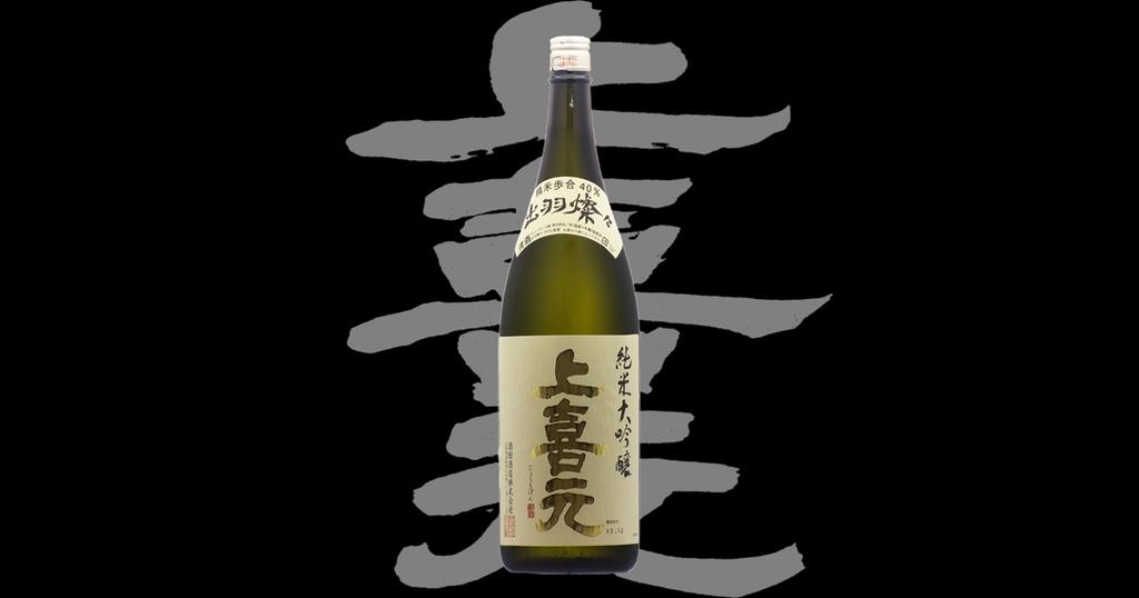 f:id:yukinosake:20181228185823j:plain