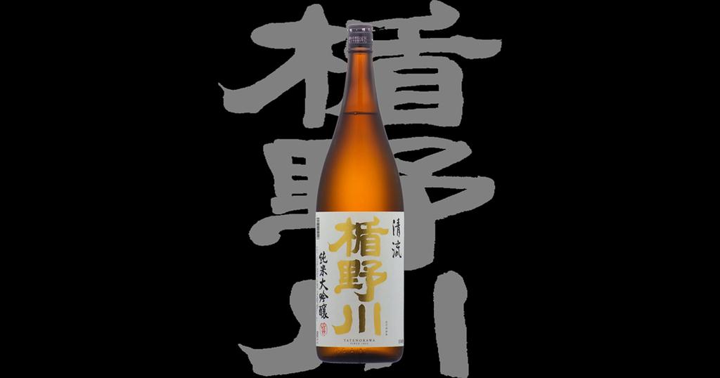 f:id:yukinosake:20181228193033j:plain
