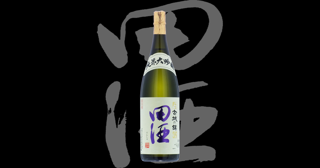 f:id:yukinosake:20190104202150j:plain
