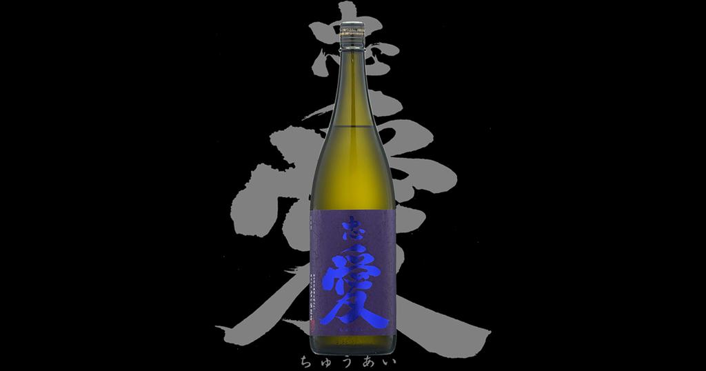 f:id:yukinosake:20190110215538j:plain
