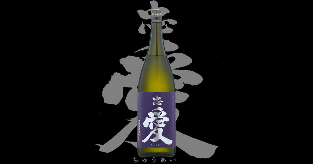 f:id:yukinosake:20190206125554j:plain