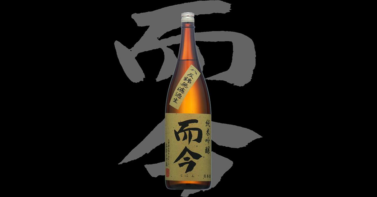 f:id:yukinosake:20190910173052j:plain