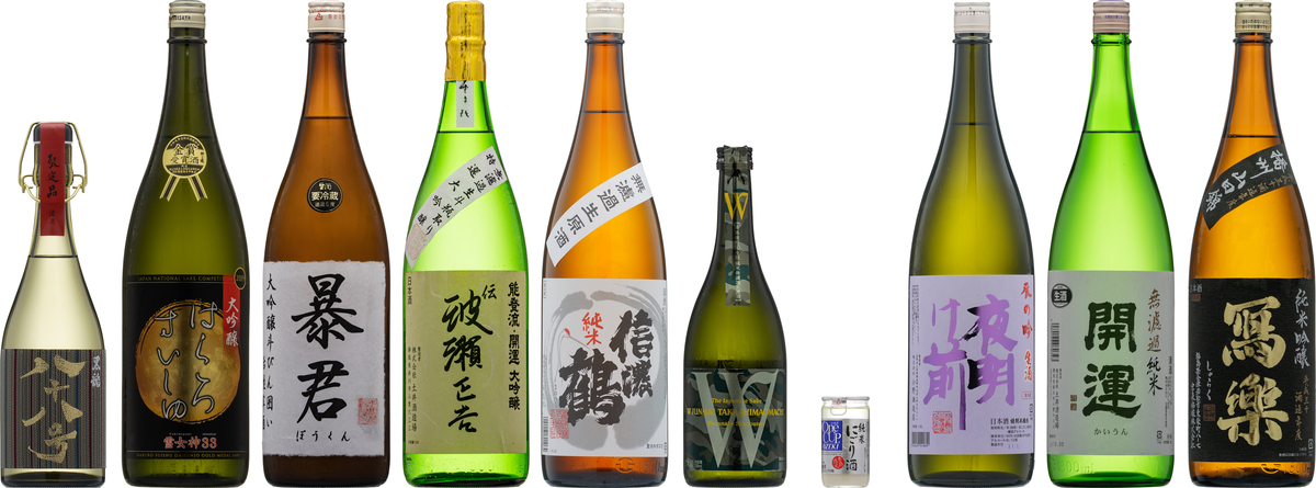 f:id:yukinosake:20191227174558j:plain