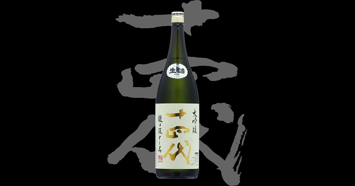 f:id:yukinosake:20200102084351j:plain