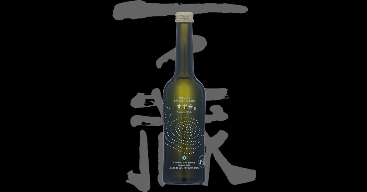 f:id:yukinosake:20200102084620j:plain
