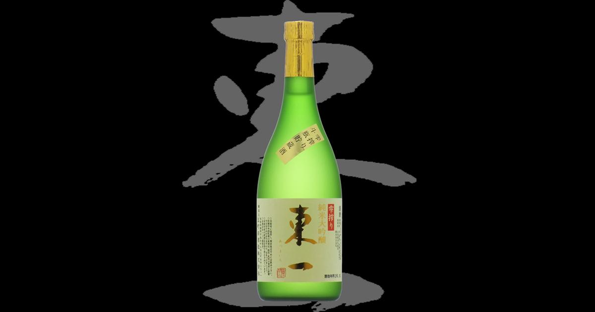 f:id:yukinosake:20201223073457j:plain