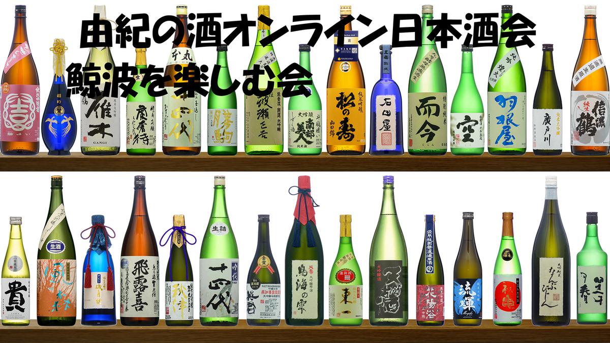 f:id:yukinosake:20210421070510j:plain