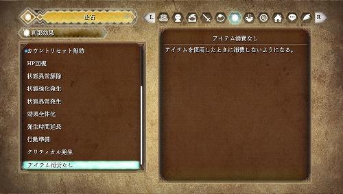f:id:yukinosetsuna:20160411204905j:plain