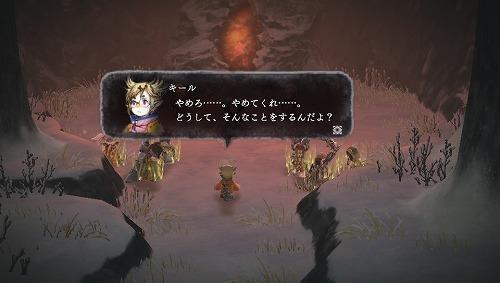 f:id:yukinosetsuna:20160613134434j:plain