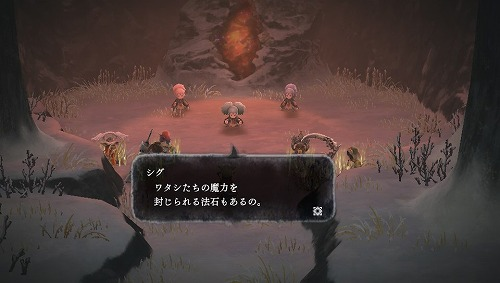 f:id:yukinosetsuna:20160613135849j:plain