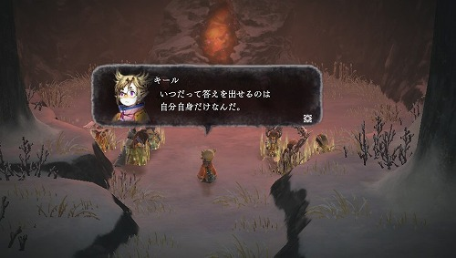 f:id:yukinosetsuna:20160613142535j:plain