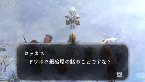 f:id:yukinosetsuna:20160614181750j:plain