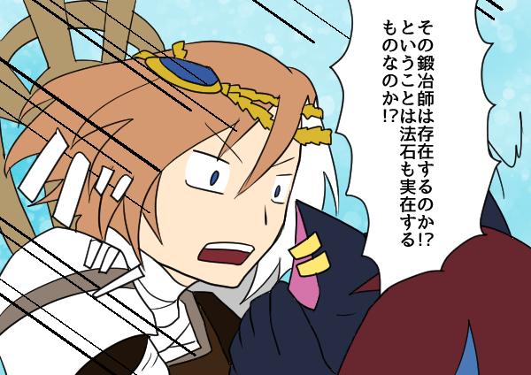 f:id:yukinosetsuna:20160614225849j:plain