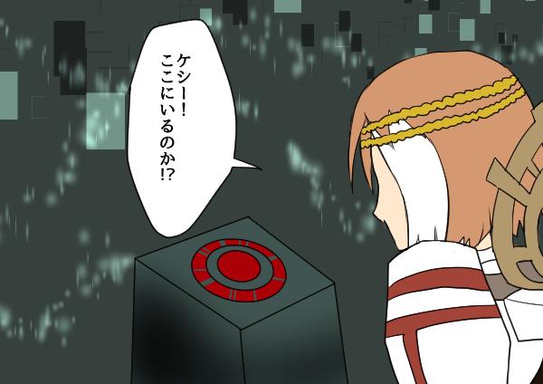f:id:yukinosetsuna:20160615193759j:plain