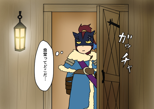 f:id:yukinosetsuna:20160616220306j:plain